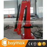 1 ton Hot sale small boat/marine/ship crane for sale                                                                         Quality Choice