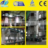 Made in China Edible palm oil refining machine / plant /refining line from china best manufacture1-600T/D with high oil yeild