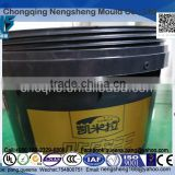 Hot Selling cheap Oil Paint Pail Container. Non-Viscous Oil & Liquid Storage Plastic Buckets.Pails Manufacturer