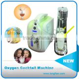 automatic oxygen cocktail machine/device
