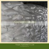 porcelain used tech grade magnesium sulfate 98.5% specifications