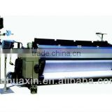 supply high speed water jet loom ,new type shuttleless loom