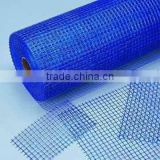 Alibaba China factory direct price Fiberglass Window Screen with best quality for sale(ISO9001:2008)