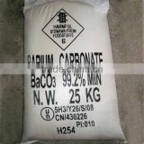 powder or granular 99.2%min Barium carbonate