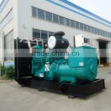 10KVA-2000KVA CE ISO hot sales dynamo generator with bottom price