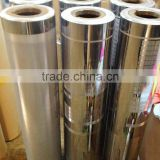 High Quaity Gravure Printing Cylinder for Sale