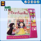 Kids english story books with music