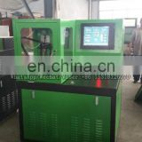 HOT SALE EUI EUP full set testing equipment