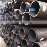 High quality copper coated steel tube 911, spiral steel tube for fluid piping