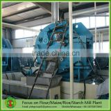 INQUIRY about High cost-performance New style corn starch machine