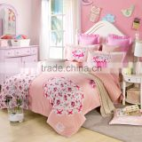 Pink cute style home baby bedding set