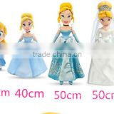 2015 New Princess Dolls Cinderella Belle Plush Dolls cinderella girl toys