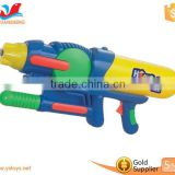 Bath toy water gun in toy guns Children's toy water gun