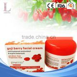Professional Guangzhou manufacturer supply make your own brand best oem goji berry cream