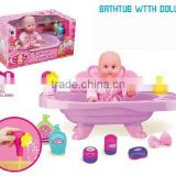 661-11 New Baby Water Bath Basin Kid Toys
