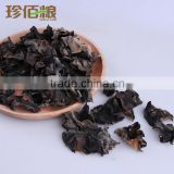 Dried Wood Ear CHINA black fungus mushroom