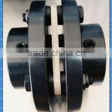 OEM aluminium single flexible disc coupling