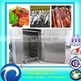Widely used peanut dryer machine/industrial fruit drying machine/oven for drying fish