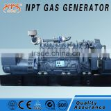 1 MW coal fired generator