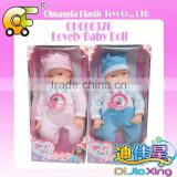 16 inch solf body baby dolls lovely baby(crying laugh papa mama)