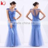Fantasy Round Neck Cap Sleeve See Through Beaded Party Evening Dress Alibaba China
