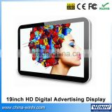 "19"" inch LED Monitor Latest Portable Wall Mount TV for Computer Network Digital Signage LCD Media Player"