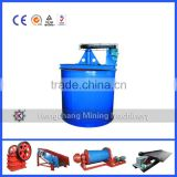 China high efficiency mining equipment mixing agitator chemical gold leaching tank & agitation tank