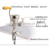 304 Stainless steel manual wheatgrass/orange/lemon juicer extractors(0086-391-2042034)