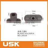 blade holder K for lawn mower spare parts