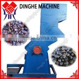 Factory supplier metal shredder / metal shredder in crusher / metal shredder in metal cutting machine