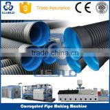 CE STANDARD HIGH PERFORMANCE BIG OUTPUT HDPE PVC DOUBLE LAYER CORRUGATED PIPE EXTRUSION LINE