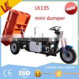 electric cargo dump truck for sale philippines,mini electric hyva dumper truck tricycle for sale
