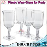 NBRSC Promotional Disposable party Plastic Wine glasses Party drinking Cup champagne goblet