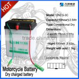 Electric bike storage batteries Dry Charge SEALED MAINTENCE FREE Motorcycle Battery (12v2.5ah)