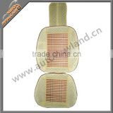 car accessories in bamboo car seat cushion