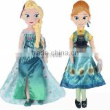 Hot Movie Frozen plush doll Elsa Anna Frozen fever dolls Frozen stuffed&Plush toy wholesale