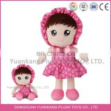 Pink Flower Cloth 11 inch Mini Plush Baby Dolls for Kids