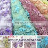 China suppliers beaded fabric/3d flower beaded flower embroidered lace fabric/3d bridal lace fabric for wedding party