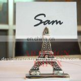 Silver Eiffel Tower Wedding Favor Place Card Holder