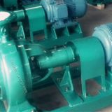 LXLZ  slurry pulp transfer pump