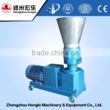 Factory Supply Poultry Feed Pellet Mill/ Machine To Make Animal Food 0086-13283896221