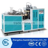 Hot-Selling High Quality paper cup making machine                                                                         Quality Choice