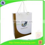 High Quality Custom Paper Bags China wholesale ,professional manufacture paper bag with handle