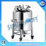 Sipuxin Hot sell lng storage tank (for food, daily care product, cosmetic industry)