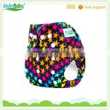 free sample oem cloth cotton adult baby print diaper                                                                                                         Supplier's Choice