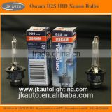 Best Selling High Quality D2S Osram HID Xenon Bulbs Super Bright Osram D2S Xenon Bulbs 35W 4200K 5500K