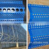 anti wind dust windproof dust suppression fence for coal handling industry