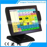 Most Popular Android Java Pos Terminal For Hotel,Bank,Restaurant,etc