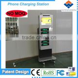 New Generation free standing with 19 inch touch screen coin operated locker cell phone charging station APC-06B