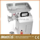 TC12 550W High quality Stainless steel made Commercial Meat Grinder Machine                                                                         Quality Choice